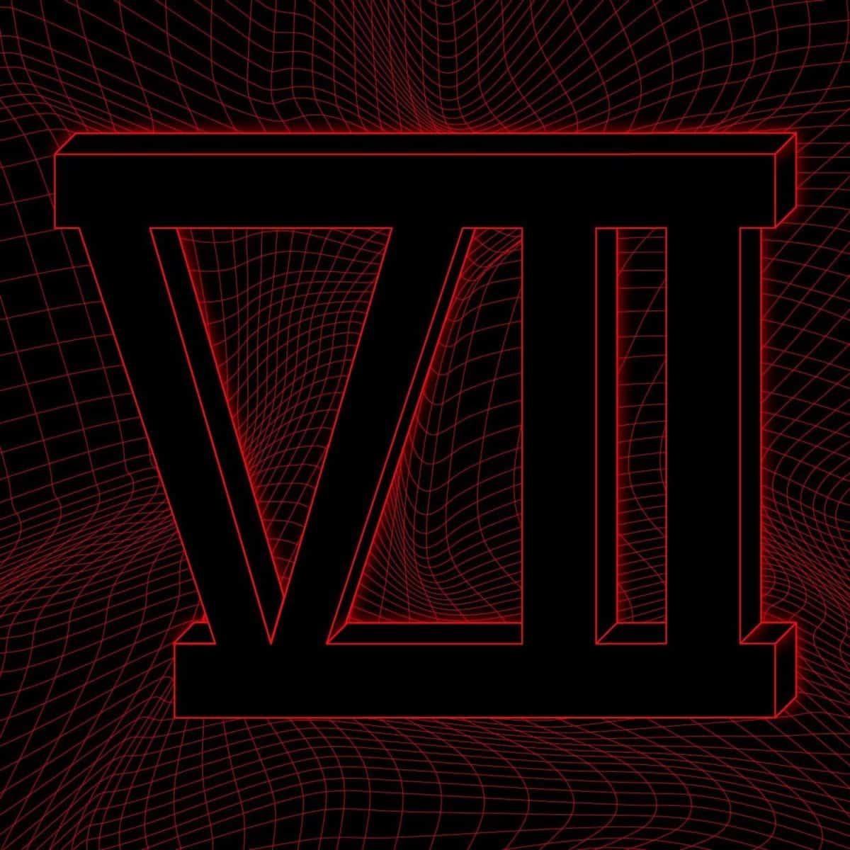 iZueL_ VII Never trust your brain cover